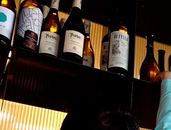 Panorama Oyster Bar | Restaurante en Majadahonda | Carta de vinos
